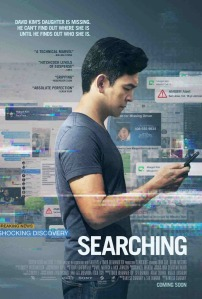 searching_ver3_xlg